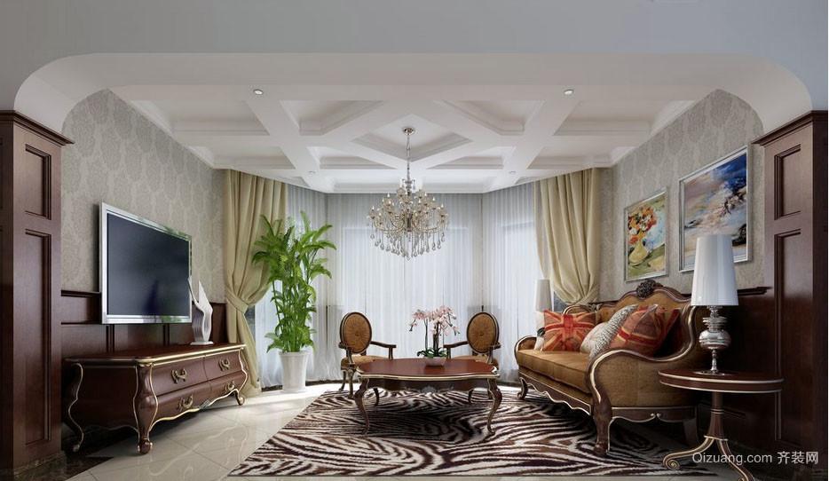 美式风格精致客厅装修效果图大全
