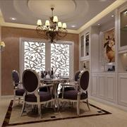 120平米混搭餐厅室内飘窗设计装修效果图