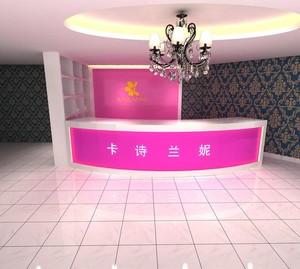 120平米混搭风格美容院室内装修效果图