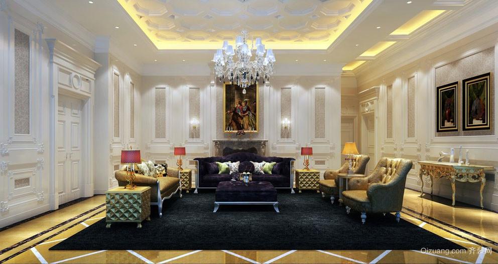 200平米欧式风格别墅精致客厅装修效果图