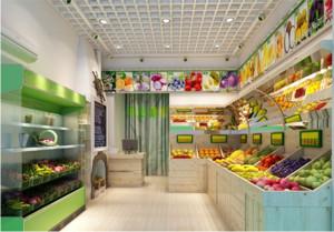 30平米自然的水果店室内吊顶装修效果图