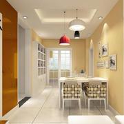 120平米三居室现代简约风格餐厅装修效果图