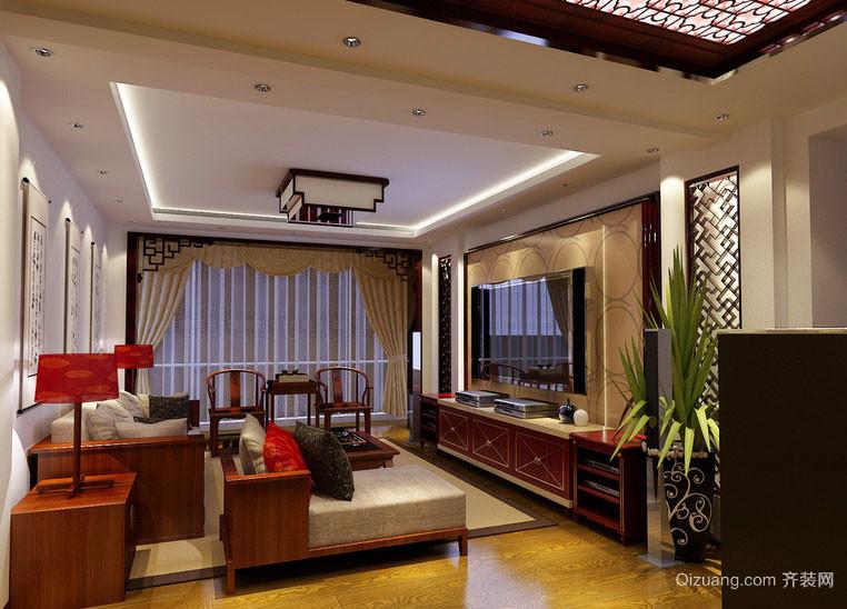 中式风格温馨典雅客厅装修效果图