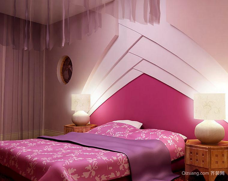 单身公寓时尚女生钟爱卧室装修效果图