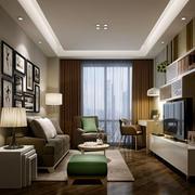 现代简约时尚小客厅装修效果图