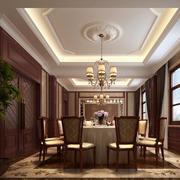 110平米欧式风格餐厅室内设计装修效果图