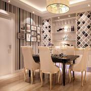 2016欧式风格小户型室内酒柜装修设计效果图