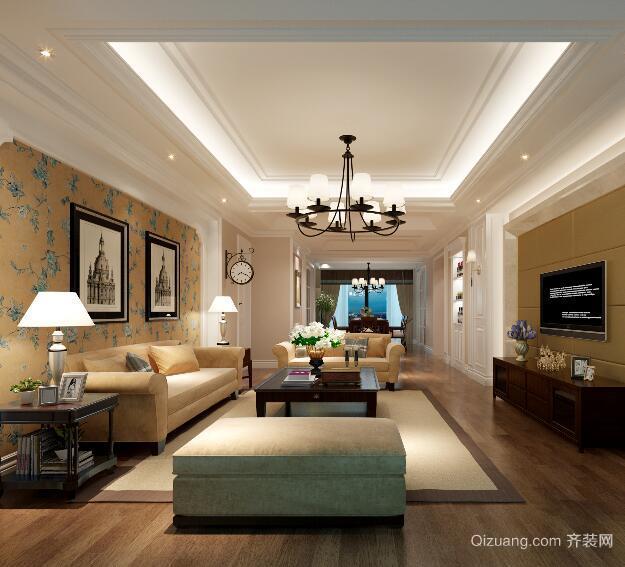 120平米欧式风格客厅设计装修效果图