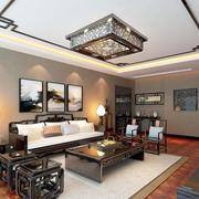 现代中式风格客厅吊顶设计