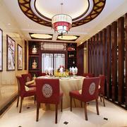 中式风格典雅精致餐厅吊顶装修效果图