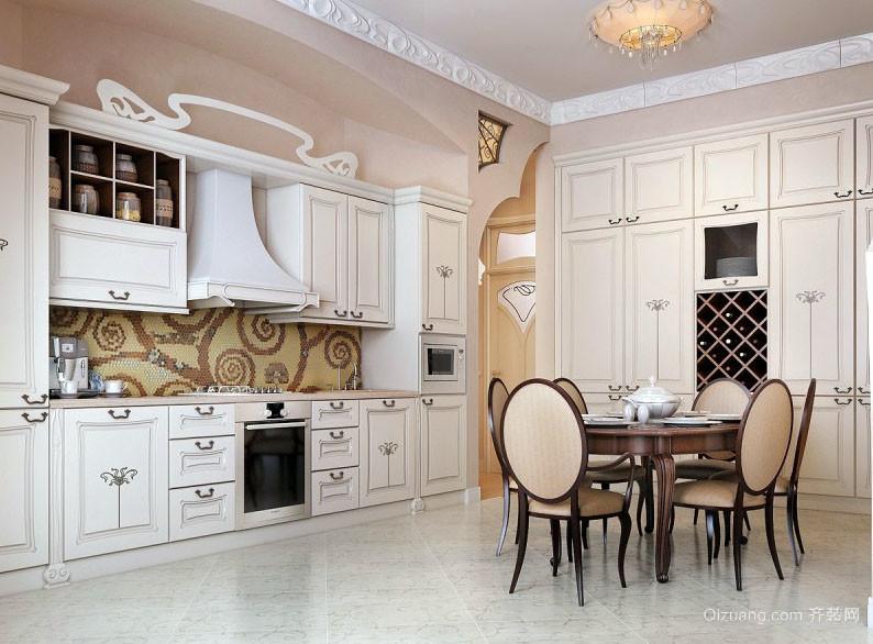 欧式风格精致典雅开放式厨房装修效果图