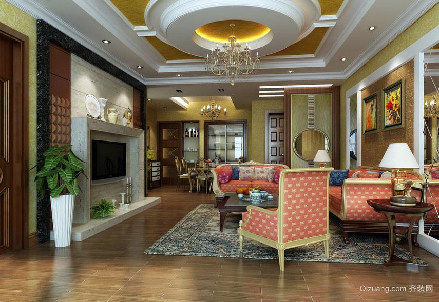 别墅型欧式风格典雅精致客厅装修效果图