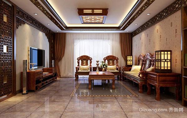中式风格精致典雅客厅装修效果图