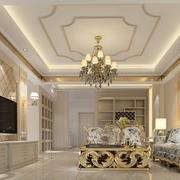 120平米欧式风格客厅装修效果图欣赏