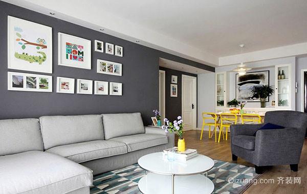 现代极简风格灰色主调客厅装修效果图