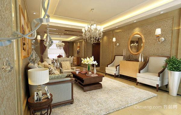 120平米大户型简欧风格精致客厅装修效果图
