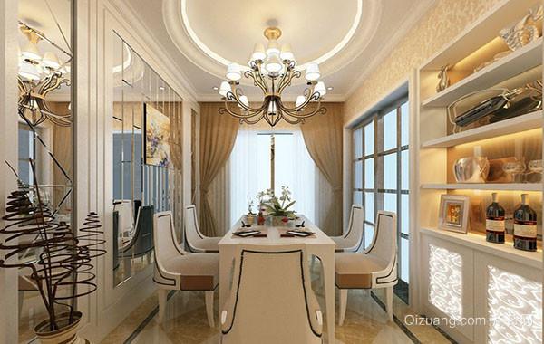 欧式风格精致餐厅酒柜设计装修效果图