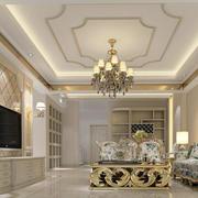 精致大方的三居室欧式客厅装修效果图