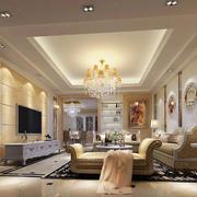 大户型欧式风格精致典雅客厅整体设计效果图
