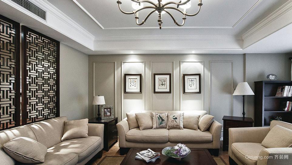 现代中式风格时尚混搭客厅装修效果图