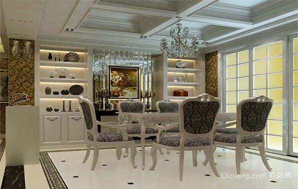 大户型欧式风格餐厅室内设计装修效果图