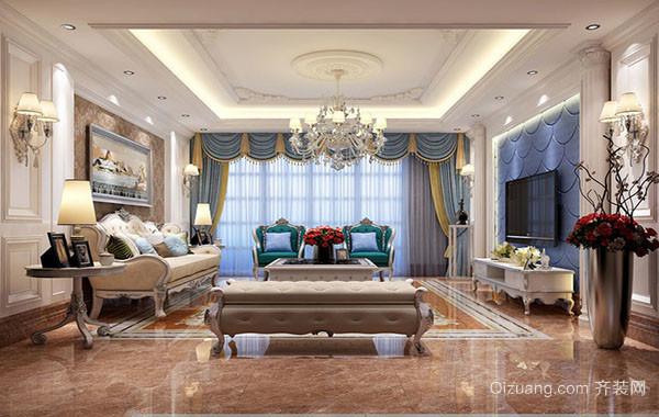古典欧式风格精致时尚客厅吊顶设计效果图