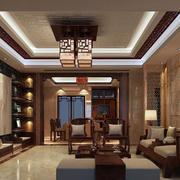 中式典雅客厅装修
