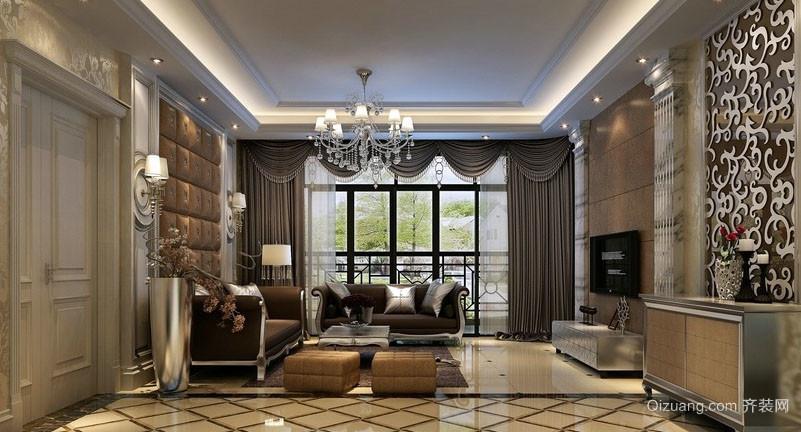 后现代风格精致客厅窗帘装修效果图