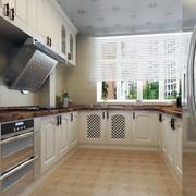 70平米小户型欧式厨房室内设计装修效果图