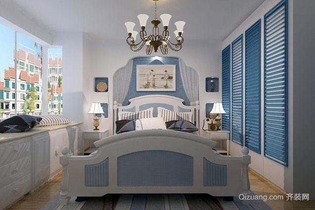 2016年现代地中海风格自然轻快卧室装修效果图