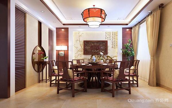 90平米大户型中式风格餐厅背景墙装修效果图
