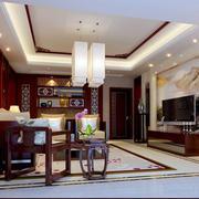 现代中式风格精致大气客厅吊顶装修效果图