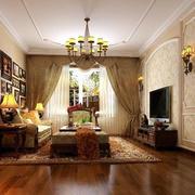 欧式田园风格自然轻快客厅装修效果图