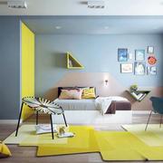 创意简约小客厅装修效果图