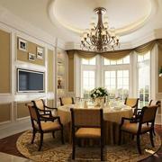 2016欧式大户型餐厅室内窗帘设计装修效果图