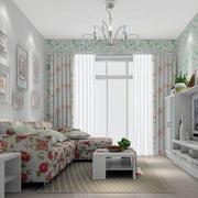 现代田园风格自然朴素室内客厅装修效果图