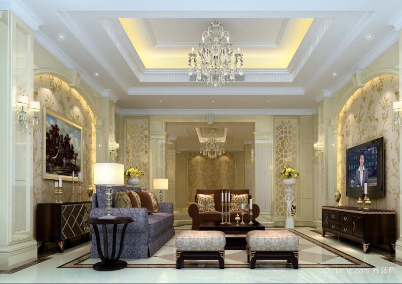 小户型欧式客厅设计装修效果图欣赏