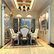 欧式风格精致典雅别墅别致餐厅装修效果图