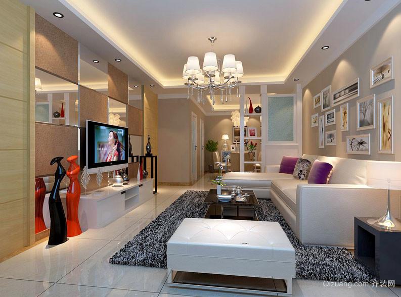 70平米后现代风格简约创意客厅装修效果图
