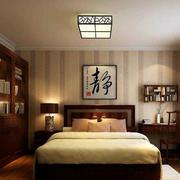 卧室精美吊顶设计