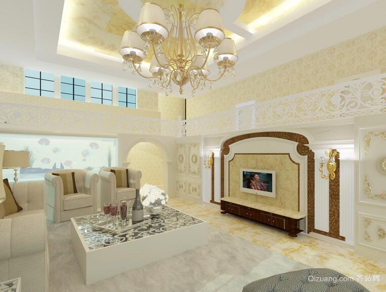 2016别墅型欧式客厅设计装修效果图实例
