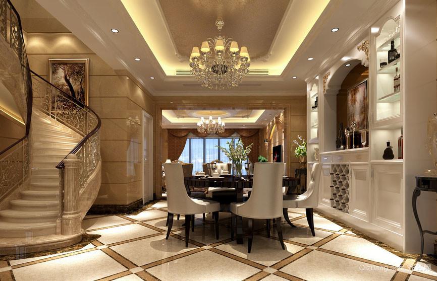 2016年新款欧式风格复式楼餐厅酒柜装修效果图