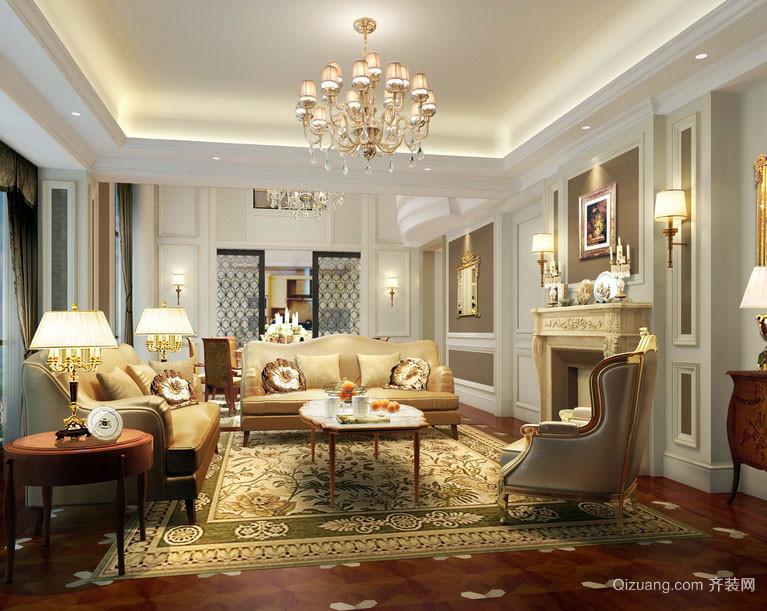 欧式风格大户型精致典雅时尚室内客厅吊顶装修效果图