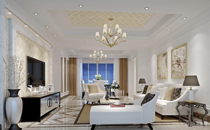 120平米现代简约时尚精美客厅吊顶装修效果图