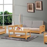 客厅实木沙发装修效果图