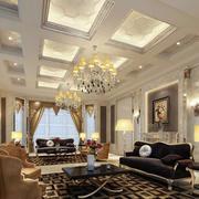 200平米别墅欧式风格客厅吊顶装修效果图