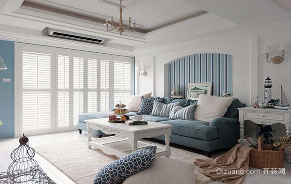 地中海风格简约雅致大户型公寓装修效果图