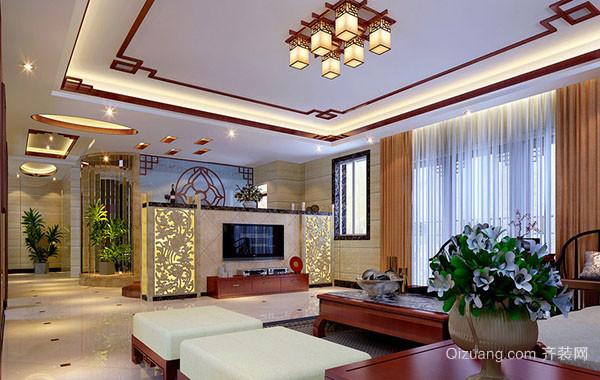新中式风格大户型精致雅韵客厅吊顶装修效果图