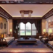 现代中式风格大户型客厅吊顶装修效果图