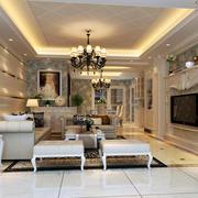 120平米简欧风格精致室内客厅装修效果图